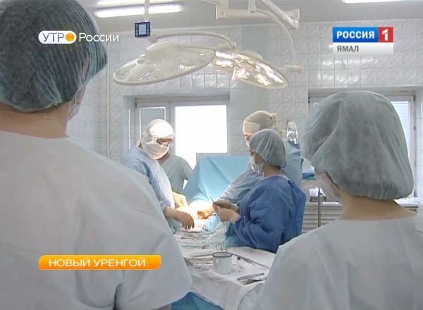 Операция по удалению варикозных узлов