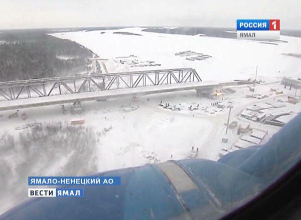 Мост через реку Надым
