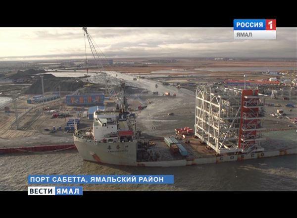 Возведения завода в Сабетте