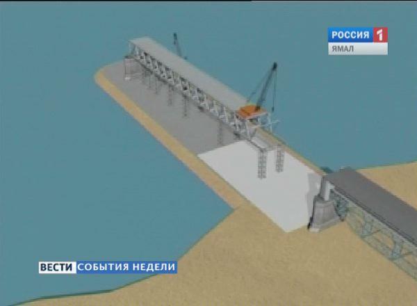 Проект строительства моста через реку Обь