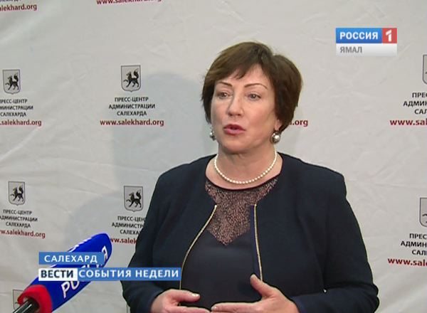 Ирина Сидорова, директор департамента образования ЯНАО
