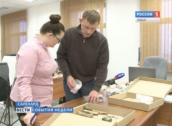 Ямальские археологи