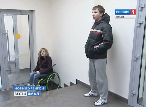 Юлия, инвалид-колясочник из города Новый Уренгой