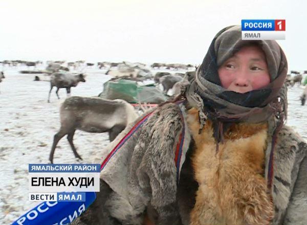 Жительница Ямальской тундры Елена Худи