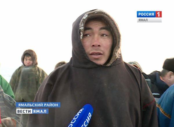 Оленевод Эдуард Ного