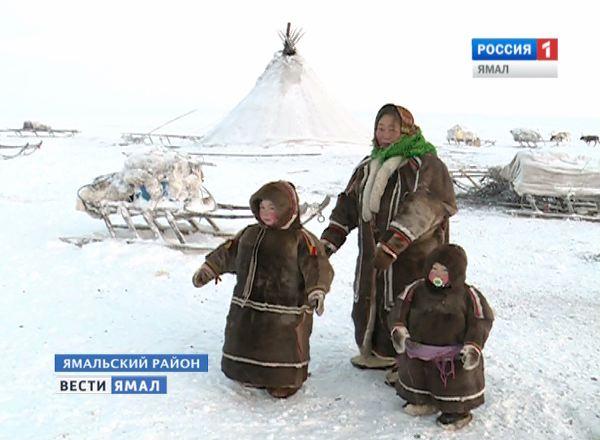 Семья на Ямале