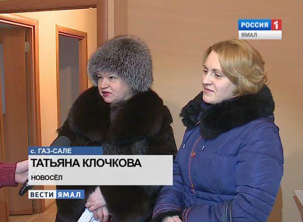 Татьяна Клочкова - жительница села Газ-Сале