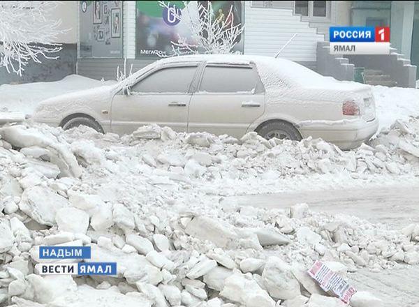 Из-за машин коммунальщики Надыма не могут прочистить снег во дворе