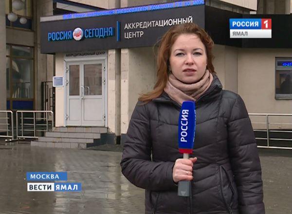 Корреспондент ГТРК «Ямал» Мария Арапова