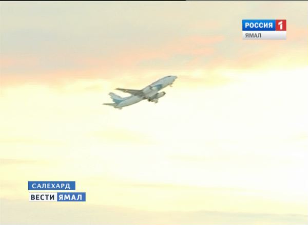 Самолеты авиакомпании Ямал
