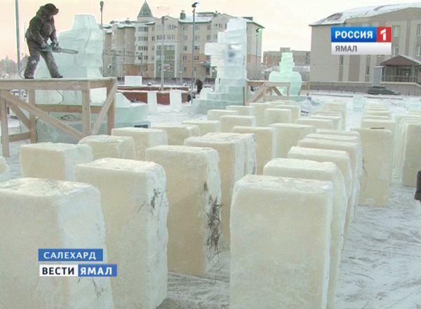Ледяные блоки для создания скульптур