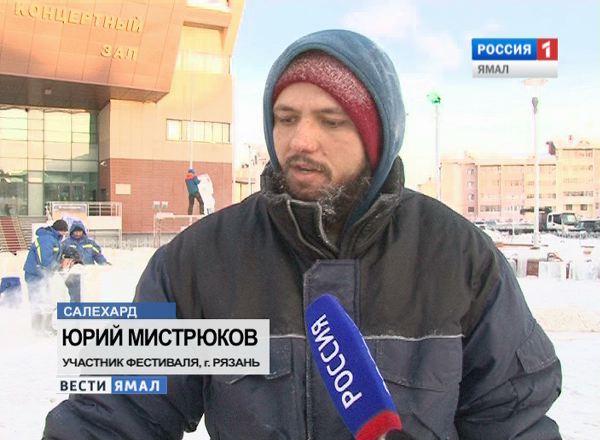 Юрий Мистрюков, скульптор из Рязани
