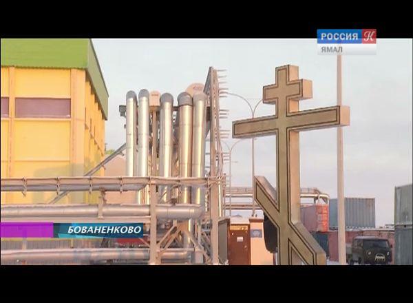 Новый храм построят на Бованенковском месторождении