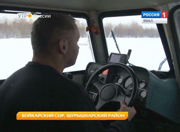 Спасатели Шурышкарского района
