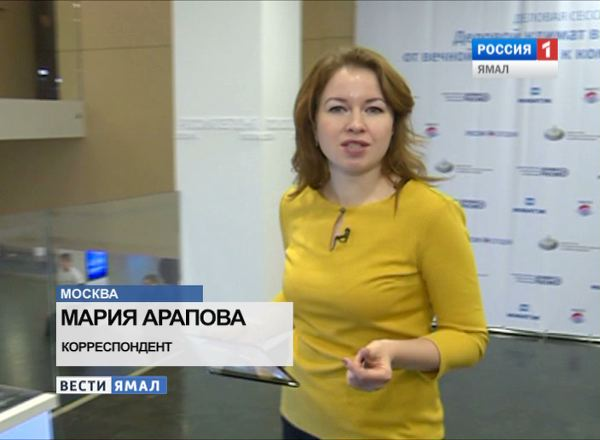 Мария Арапова – корреспондент ГТРК «Ямал»