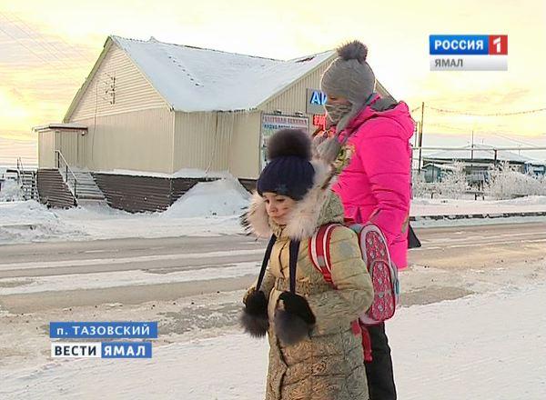 Школьники поселка Тазовский