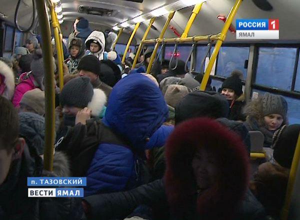 Перегруженные автобусы в райцентре Тазовский