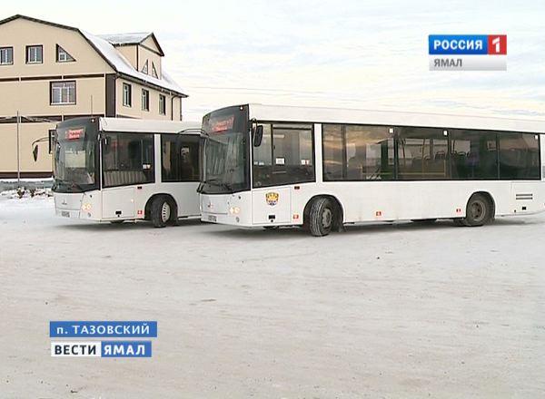Автобусы на Севере