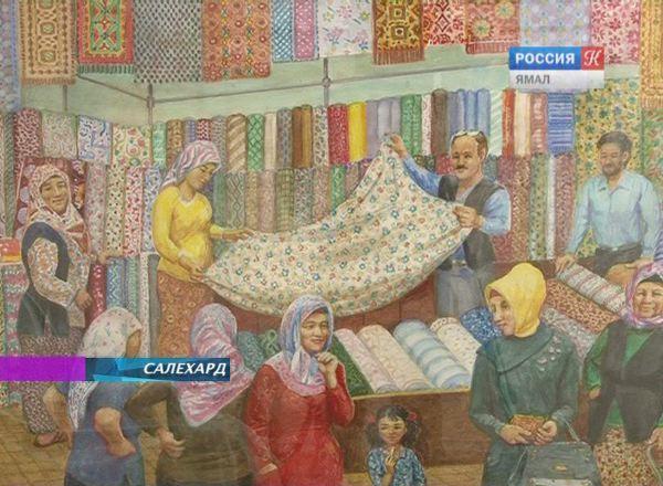 Герман Травников: «Торговец тканями»
