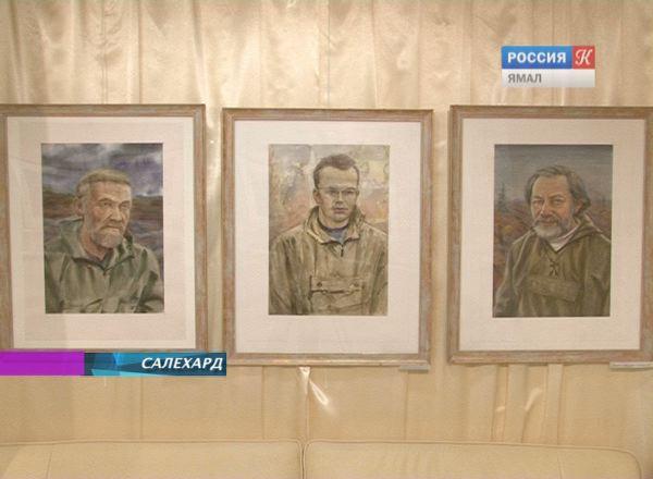 Портреты, написанные художником Германом Травниковым