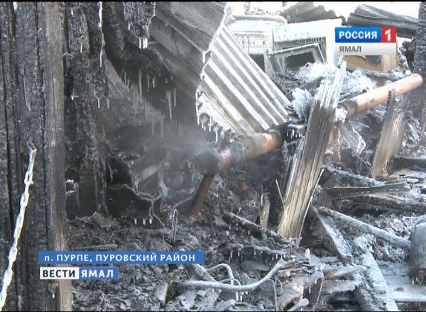 В Пуровском районе во время пожара погиб ребенок