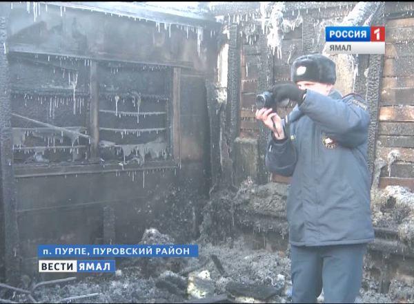 Пожар в поселке Пурпе