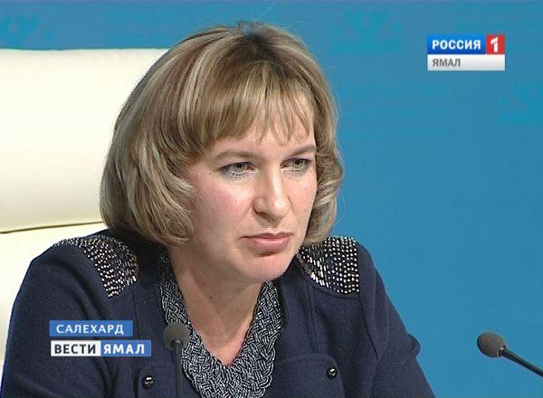 Юлия Чеботарева, директор департамента природно-ресурсного регулирования, лесных отношений и развития нефтегазового комплекса ЯНАО