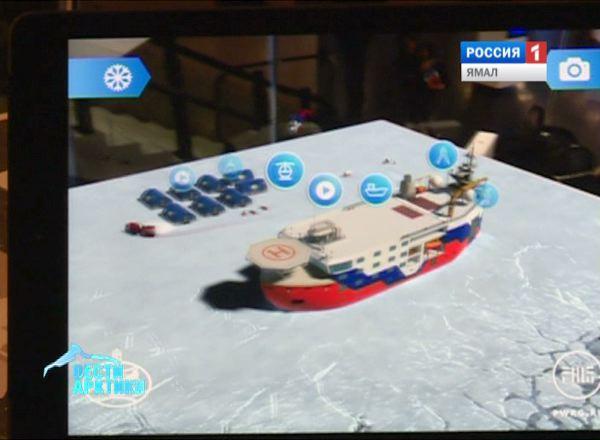 Проект самодвижущихся ледовых платформ