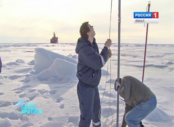 Россия провела сейсморазведку арктических акваторий