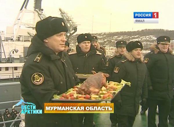 Команда корабля Юрий Иванов