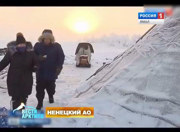 Чумовые выходные в Арктике для туристов со всего мира