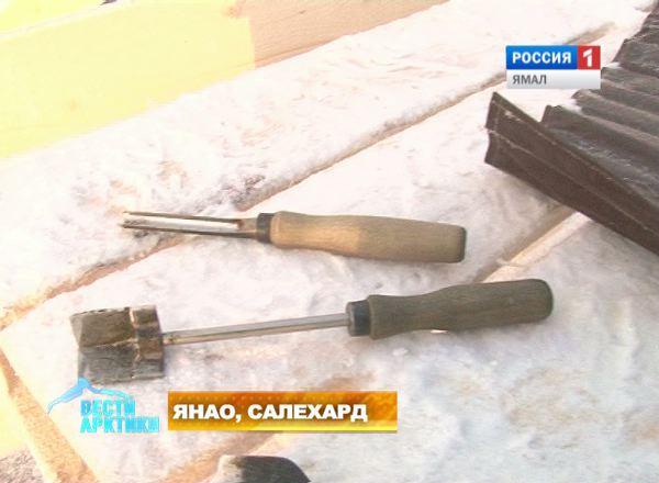 Инструменты для создания ледяных скульптур