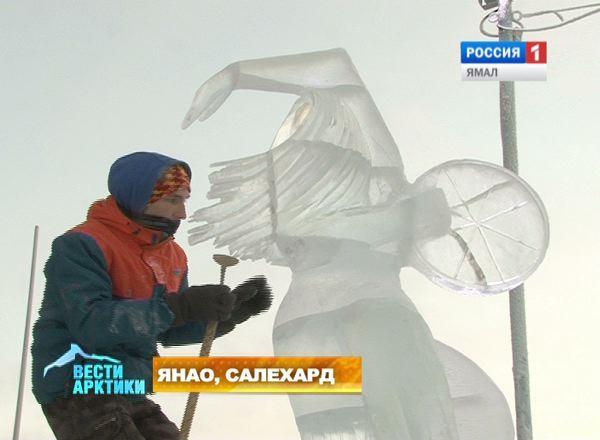 Как создается ледяная скульптура