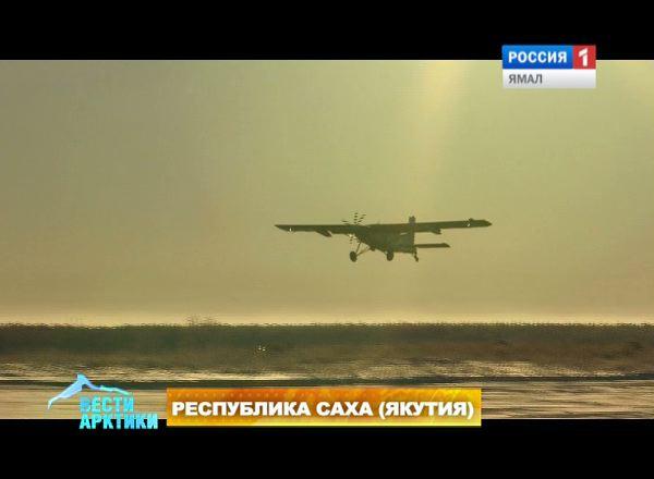 Легкомоторный самолет, перевозки в Якутии