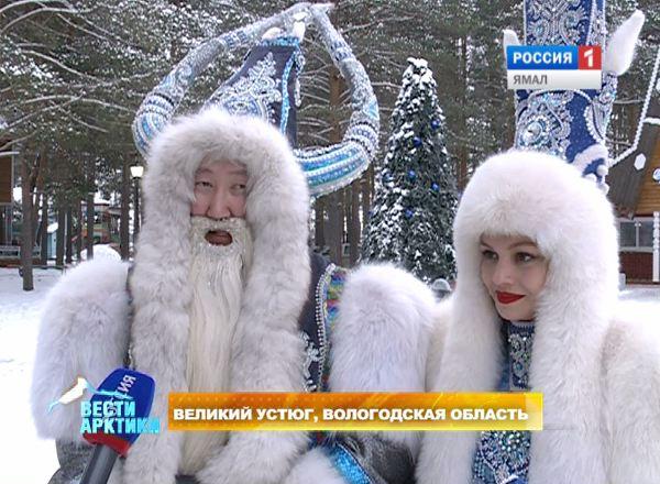 Владыка холода Якутии Чисхан