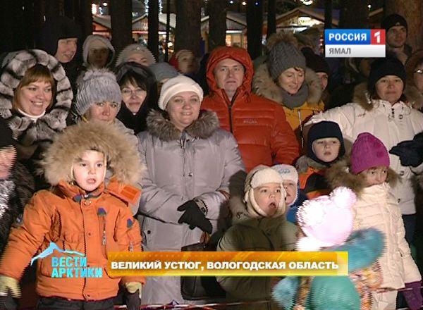 Дети на Дне рождении у Деда Мороза в Великом Устюге