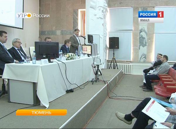 Конференция в Тюмени о возможностях лапароскопии