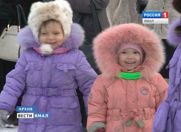 Ямальские дети в музее