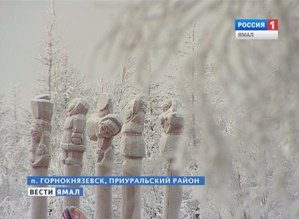 Музей, Горнокнязевск