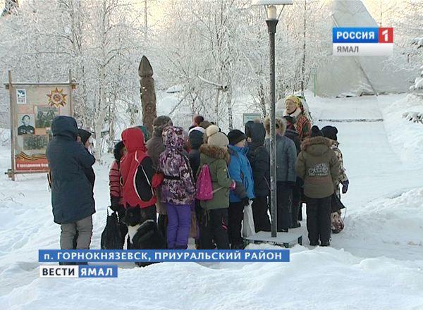 Музей под открытым небом в Горнокнязевске