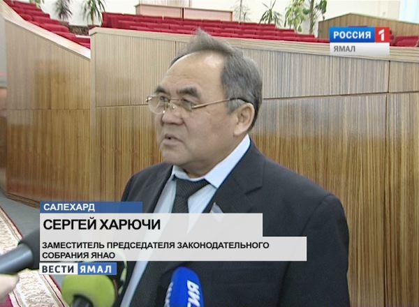 Сергей Харючи