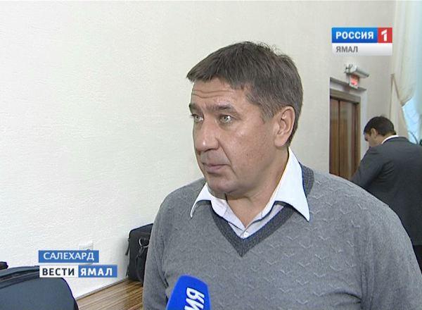 Марат Абдрахманов - депутат Заксобрания Ямала