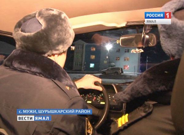 Рейд УФСИН в Шурышкарском районе