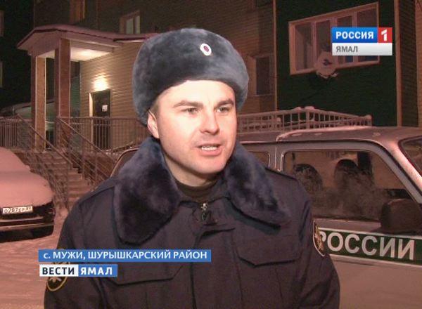 Константин Макушин, начальник филиала Уголовно-исполнительной инспекции УФСИН России по ЯНАО