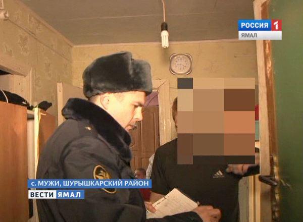 Условно-осужденные жители Шурышкарского района