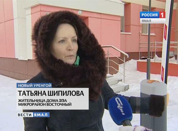 Жительница Нового Уренгоя Татьяна Шипилова