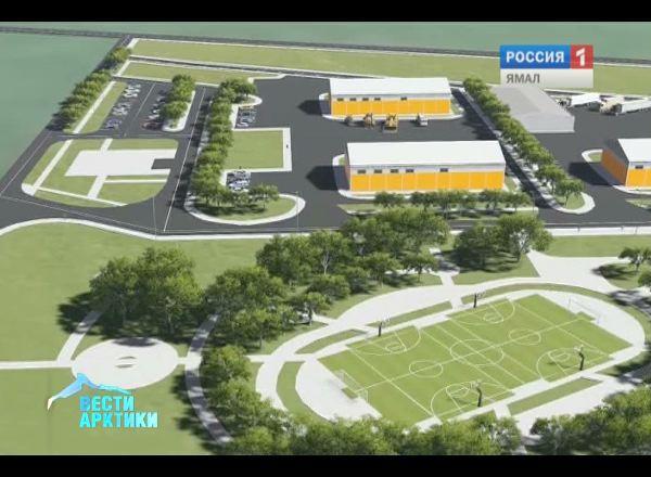 Кангалассы, проект Якутского индустриального парка