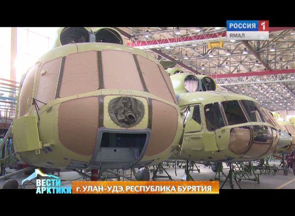 Конструирование вертолета Терминатор