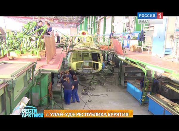 Создание вертолета Терминатор