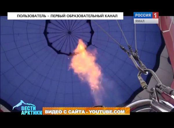 Федор Конюхов покорит земной шар на воздушном шаре